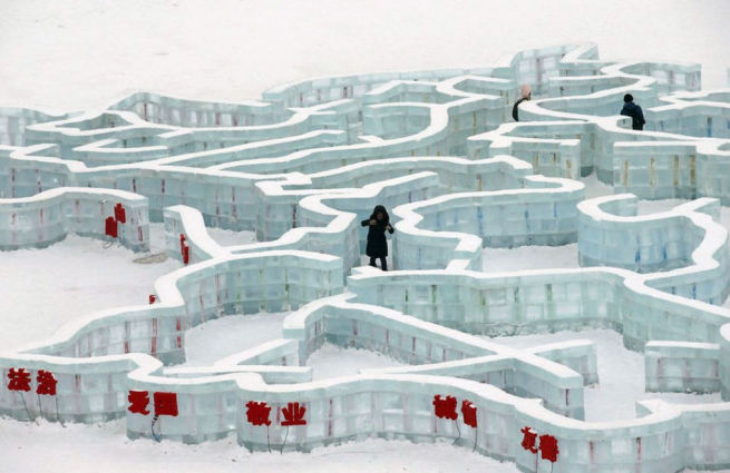 Festiwal Lodu i Śniegu 2