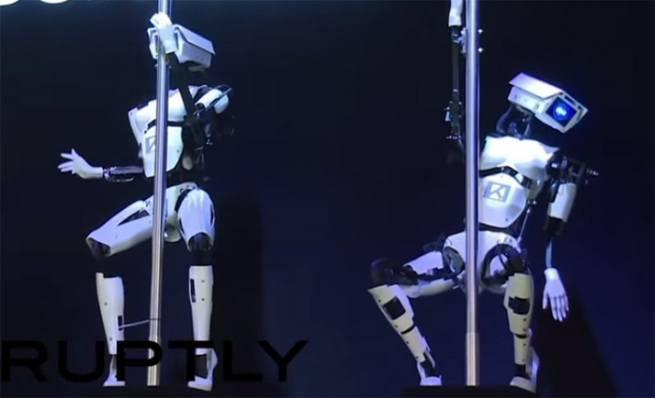 Najgorsze roboty stworzone przez człowieka 2